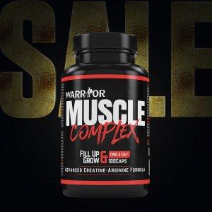 Muscle Complex - předtréninkový komplex v kapslích